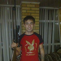 Геннадий, 28 лет, Кимовск