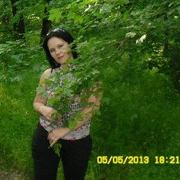 зверева, 35 лет, Зерноград