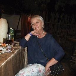 ирина, 56 лет, Курган