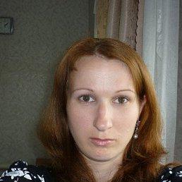 Наталья, 38 лет, Яшкуль