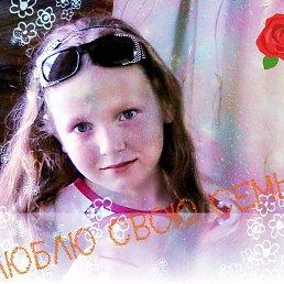 Эльмира, 17 лет, Вятские Поляны