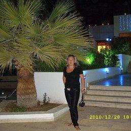 Лариса, 43 года, Протвино