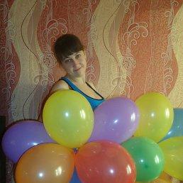 вера, 29 лет, Свердловск