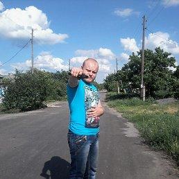 Александр, 23 года, Каховка