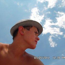 Maksim, 24 года, Селидово