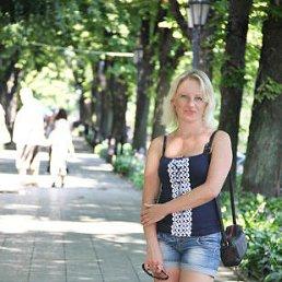 Оксана, 40 лет, Червоноград