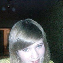 Арина, 24 года, Саянск