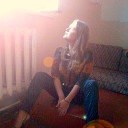 Светлана, 30 лет, Никополь
