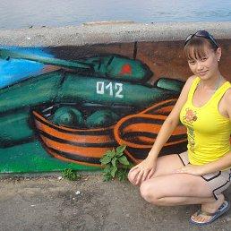 Наталья, 29 лет, Козьмодемьянск