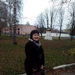 Татьяна, 44 года, Конотоп