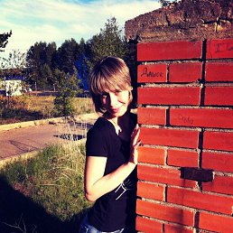 Наталья, 28 лет, Саянск