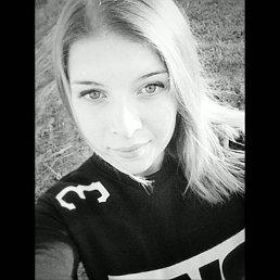 Юляшка, 23 года, Павлово