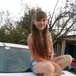 Наташка, 22 года, Джулинка