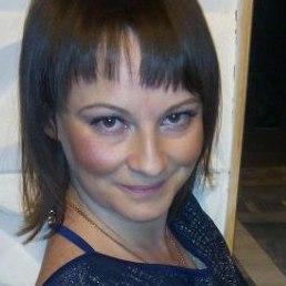 Ирина, Заречный, 41 год