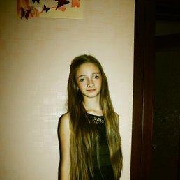 Виолетта, 20 лет, Марганец