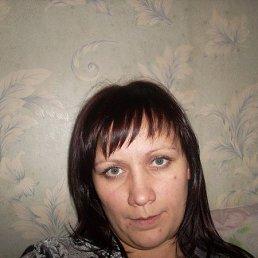 Галина, 36 лет, Кыштым