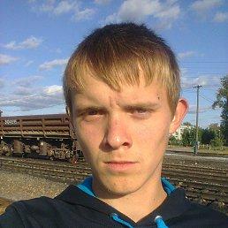 Рустам, 23 года, Майна
