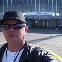 Dron, 44 года, Добромиль
