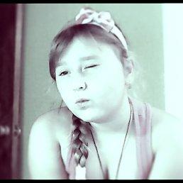 Даринка, 16 лет, Щорс