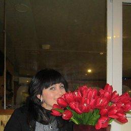Оксана, 43 года, Цюрупинск