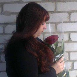 Светулька, 25 лет, Червоноармейск