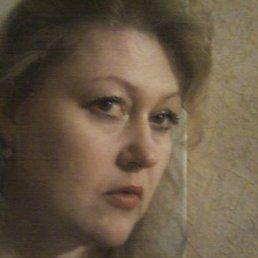 Елена, Новокузнецк, 51 год