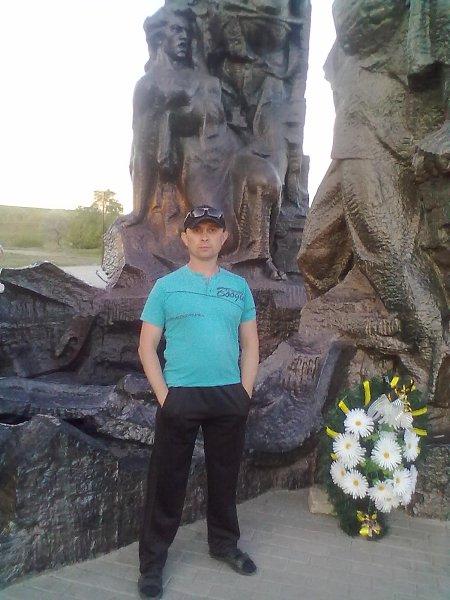 Добропольский Сайт Знакомств