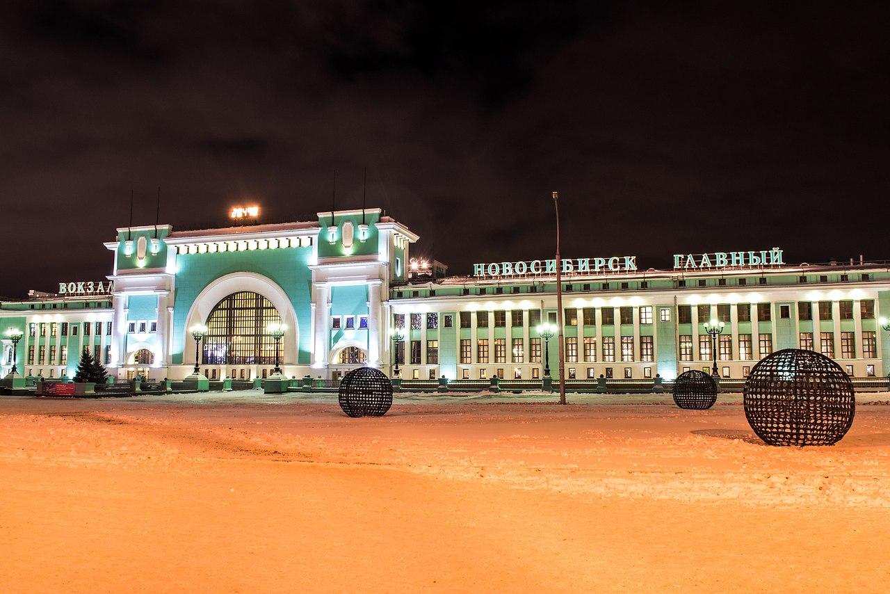 зимний вокзал новосибирск главный фото висты тоже
