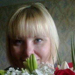 Евгения, 40 лет, Пестово
