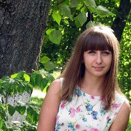 Анастасия, Дмитриев-Льговский, 25 лет