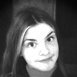 Настюха Трифоненко, 20 лет, Ясиноватая