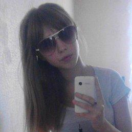 Настя, 20 лет, Свирск