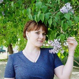 Татьяна, 27 лет, Екатеринбург