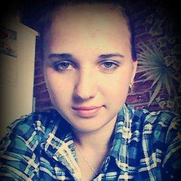Рая, 22 года, Климово