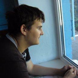 Андрей, 25 лет, Доброполье