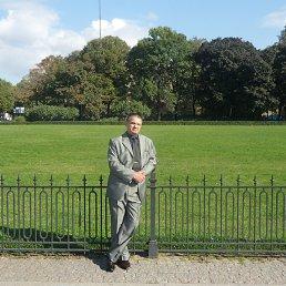 Фото Сергей, Цивильск, 61 год - добавлено 26 сентября 2014