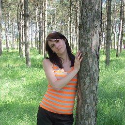 Татьяна, Нижние Серогозы
