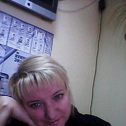 Таня, 49 лет, Омск