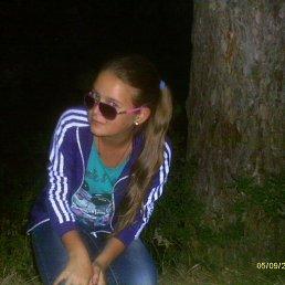 Алина, 18 лет, Беляевка