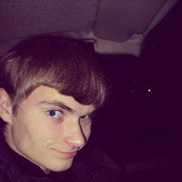 Павел, 24 года, Велиж