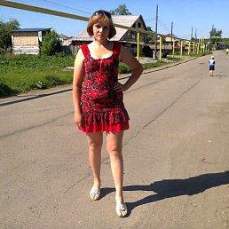 Татьяна, 38 лет, Магнитка