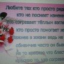 Фото Ирина, Белгород, 51 год - добавлено 5 октября 2014 в альбом «Лента новостей»