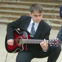 Павел, 29 лет, Удомля