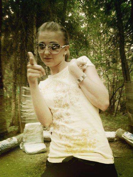 Фото: Julianna, Нюрнберг в конкурсе «Мне нравится!»