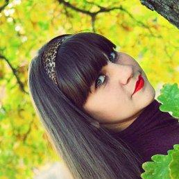 Юлия, 25 лет, Харьков