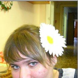 Нина, Тербуны, 26 лет
