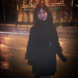 Дарина, 26 лет, Новосибирск