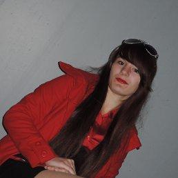 Александра, 22 года, Шебекино