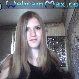 Алина, 20 лет, Петровское