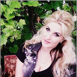 Светлана, 28 лет, Острог